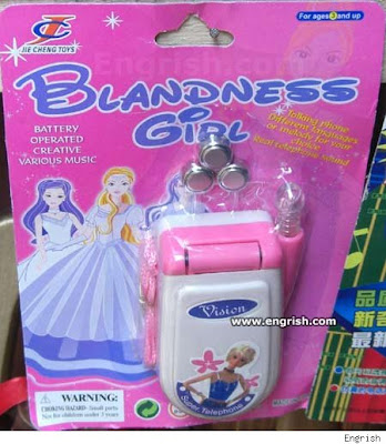 Hilariously+Inaccurate+Knock-Off+Toys26.jpg