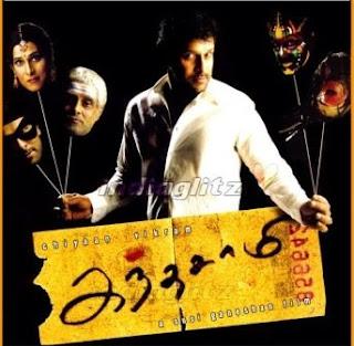Download Music and Movies: Free Download Kandasamy tamil MP3