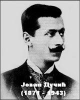 Јован Дучић | ПОВРАТАК