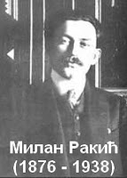Милан Ракић | ЛЕПОТА