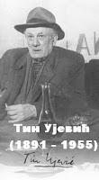 Тин Ујевић | ИГРАЧКА ВЈЕТРОВА