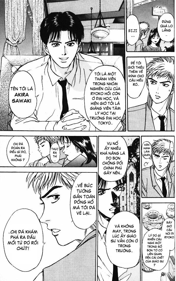 Psychometrer Eiji chapter 15 trang 14