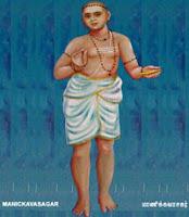 Thiruppavai thiruvempavai