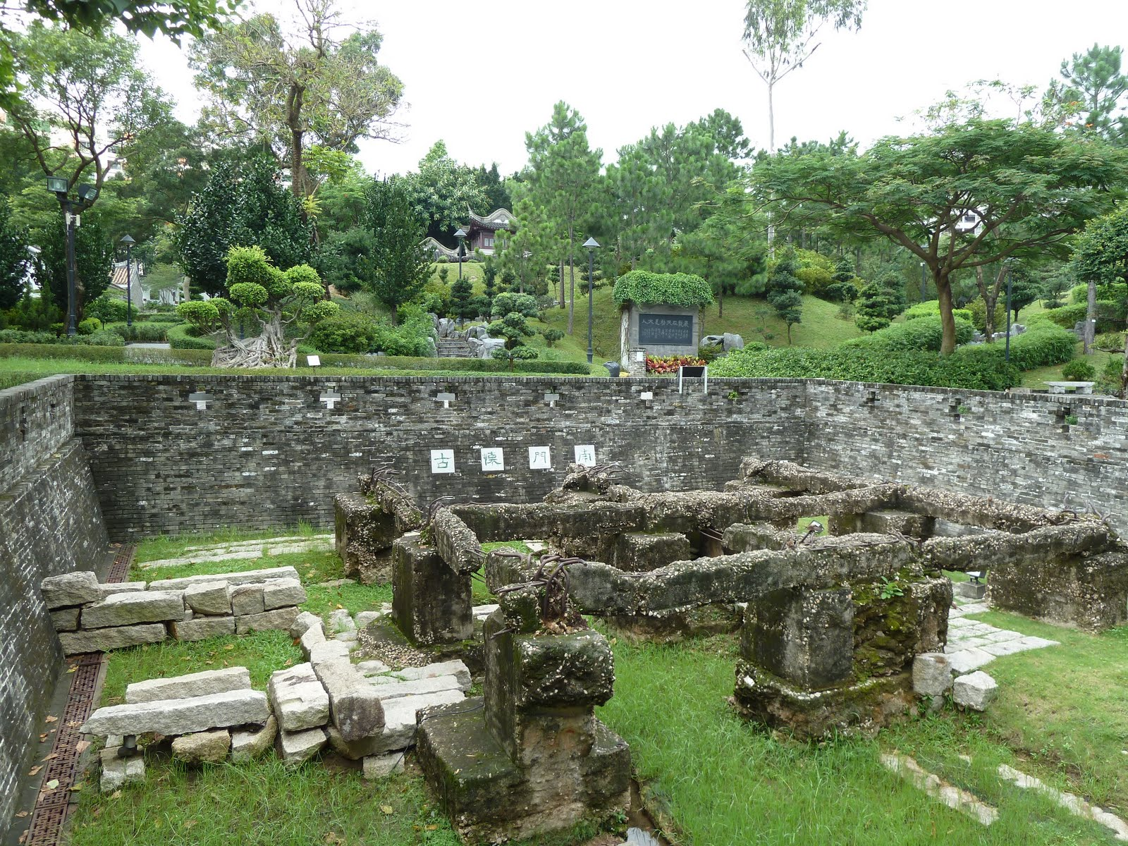 Gary and Stef in Asia: Update 30 - Kowloon Walled City