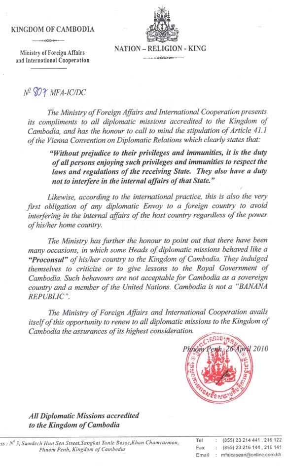 9 diplomatic letter