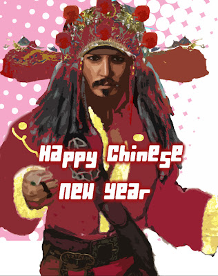 Chinese New Year Cards: December 2008