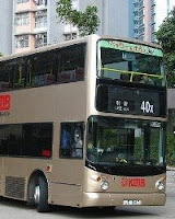 香港巴士路線. 地圖與車費指南: 九龍巴士 40X