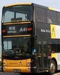 香港巴士路線. 地圖與車費指南: 九龍巴士 A41