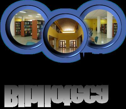 Resultado de imagen de bibliotecas virtuales