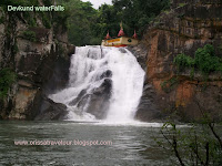 Devkund Waterfalls
