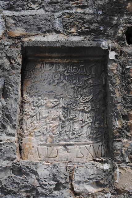 Арабская вязь