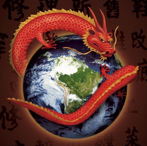 https://i1.wp.com/2.bp.blogspot.com/_9fNKRyQxUNw/TFKr0MfVIiI/AAAAAAAAFrU/gqZrI98QpTU/s1600/china+dragon.jpg