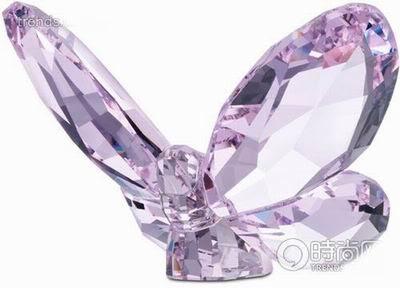 Tiffany Celebration Ring