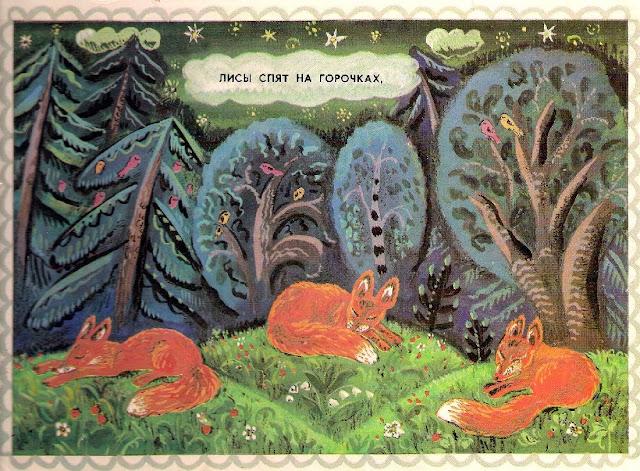 В этом рассказе мне понравилось то, что бабушка и внук ушли из леса не пустыми, а с лукошком, полным земляники.