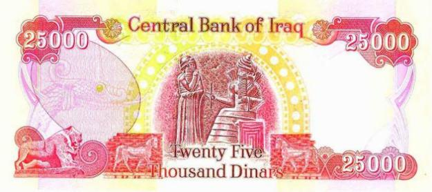 Iraq Money Has Sumerians On It The Currency In Called