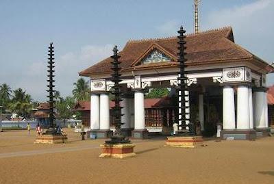 Vaikom Mahadeva Temple Kottayam Kerala