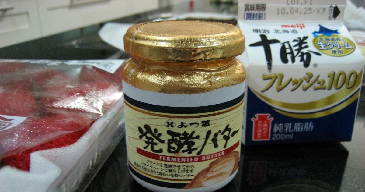 Cherry Cheese Coffee Cake Recipes