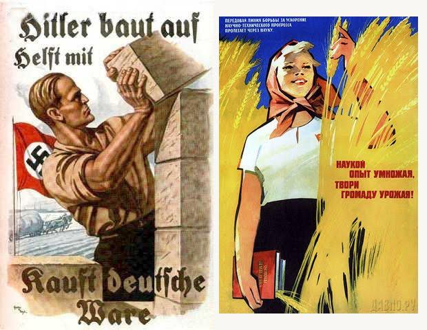art posters Warsaw Uprising poster world war propaganda poster Us Seller