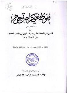 Image result for tahir al haddad