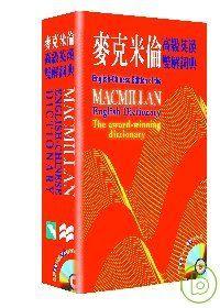 [推薦]目前當代具有相當權威的英語辭典整理收集