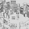 Naru-自家撞着