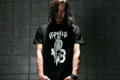 아폴로18 T-shirt