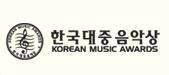 Korean Music Awards