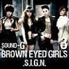 브라운 아이드 걸스 (Brown Eyed Girls)<br data-recalc-dims=