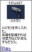 isurvivor05_f Conheça todos os Resident Evil para celulares