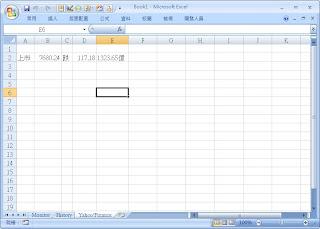 Happy Equations 資訊 + 金融 = 快樂的方程式: 在 Excel 自動記錄即時價格歷史資料 20091210-Tick Hisotry.xls