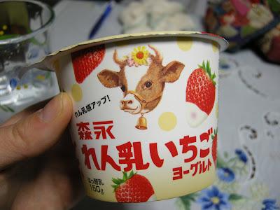 The Japan Yogurt Files – Umami Mart