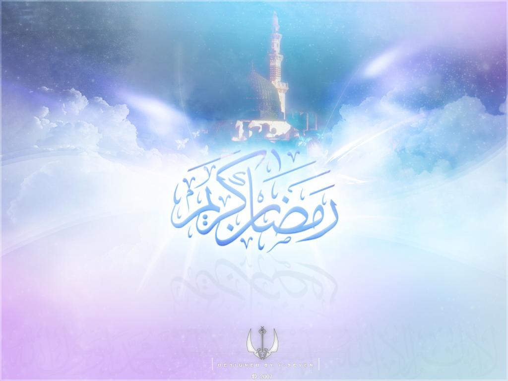 Wallpaper Ramadhan - Koleksi Wallpaper Ramadhan ...