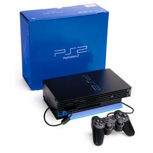 Emulador de PS2 - Funcionando