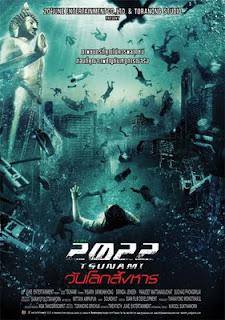 Filme 2022 Tsunami (2009)