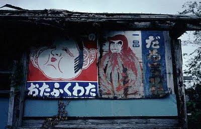 CLICK for original LINK ... photozou.jp