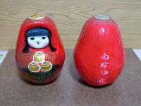 Daruma Doll Museum : Matsuyama Princess Daruma