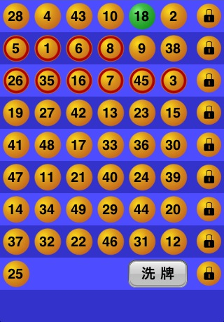 lotto 649 hong kong