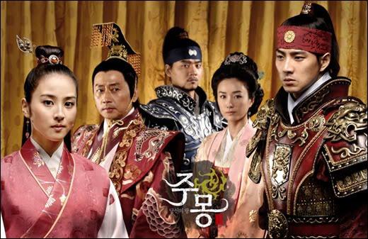 Latest-MTM-News: ONJO BIRYU: MBC New Korean Drama in Planning