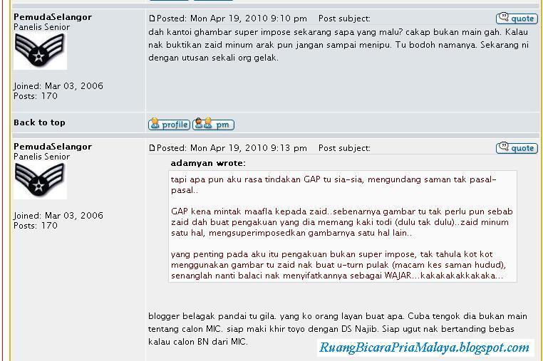 Bongkar Kebijaksanaan Blogger Umno Dan Budi Bahasa