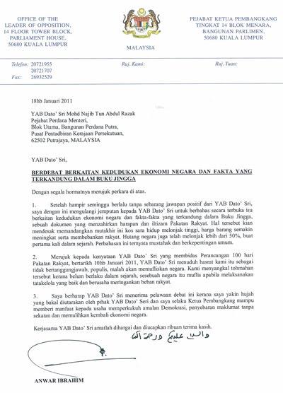 Contoh Surat Rasmi Kepada Yab Perdana Menteri Rasmi Suc