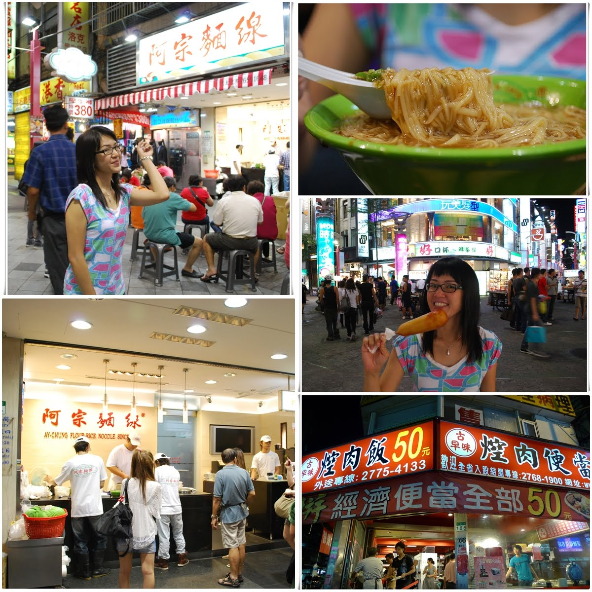 Places To Visit Near Ximending: YSMM & 2 Lil' Hands: Fun Taiwan Chapter 3