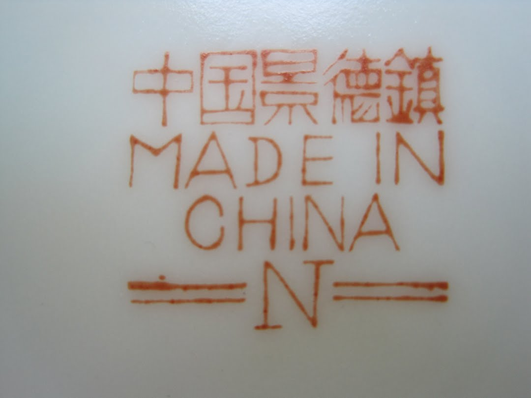 made in china pottery marks