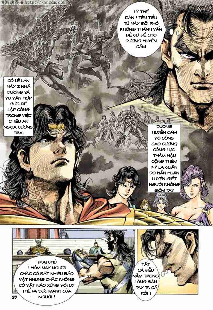 Đại Đường Uy Long chapter 7 trang 21