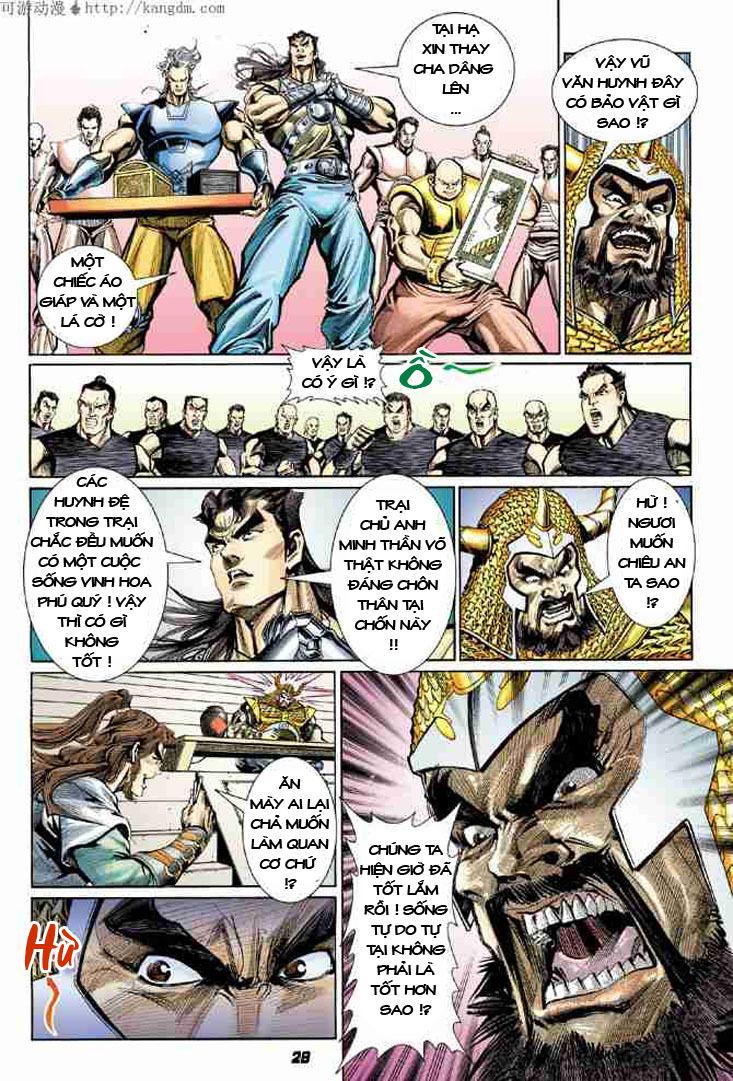Đại Đường Uy Long chapter 7 trang 22