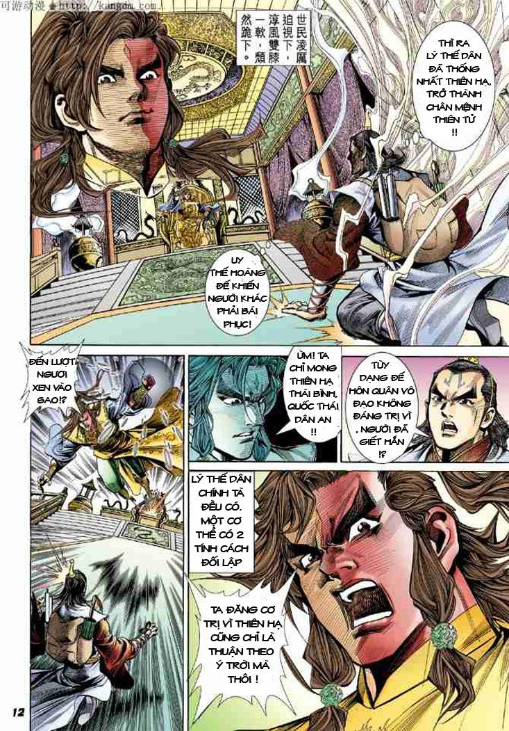 Đại Đường Uy Long chapter 6 trang 11