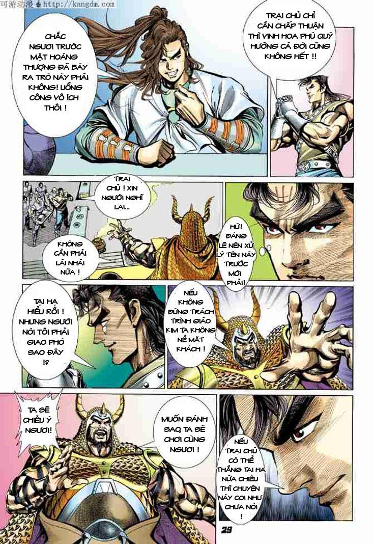 Đại Đường Uy Long chapter 7 trang 23