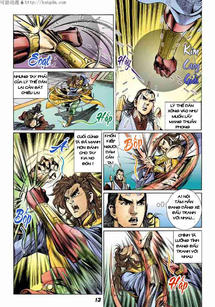 Đại Đường Uy Long chapter 6 trang 12