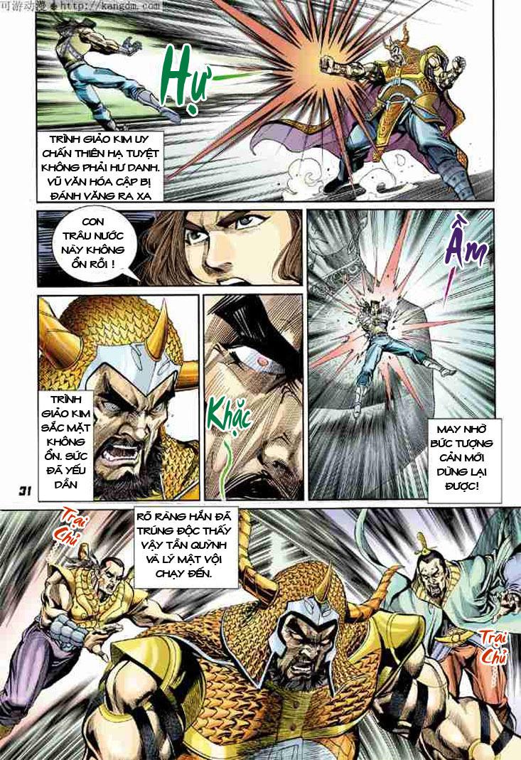 Đại Đường Uy Long chapter 7 trang 25