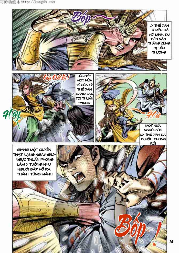 Đại Đường Uy Long chapter 6 trang 13