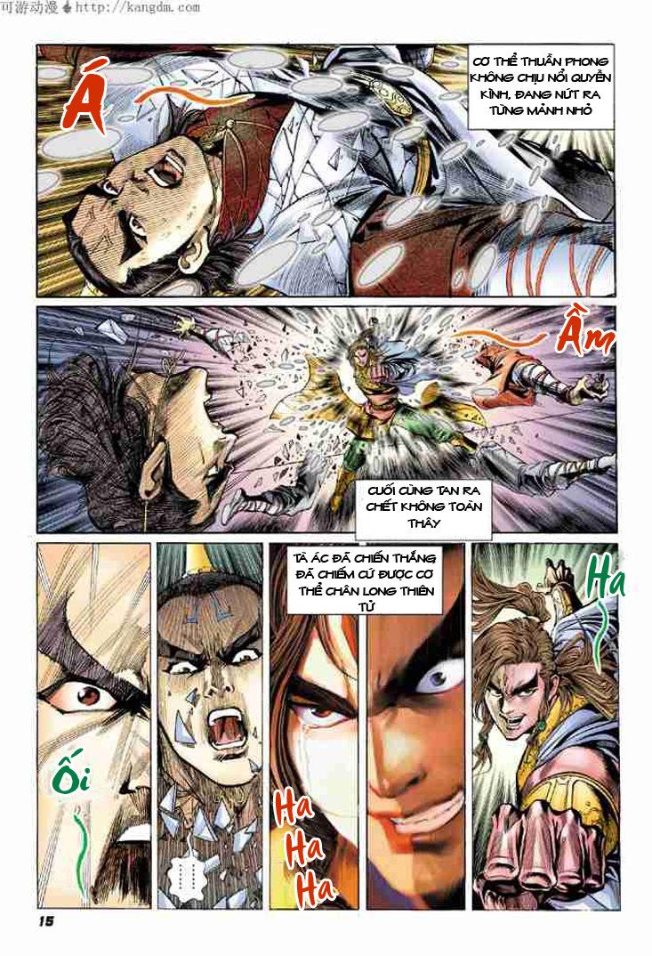 Đại Đường Uy Long chapter 6 trang 14